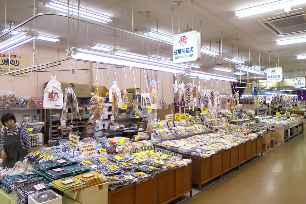 佐藤海苔店外観