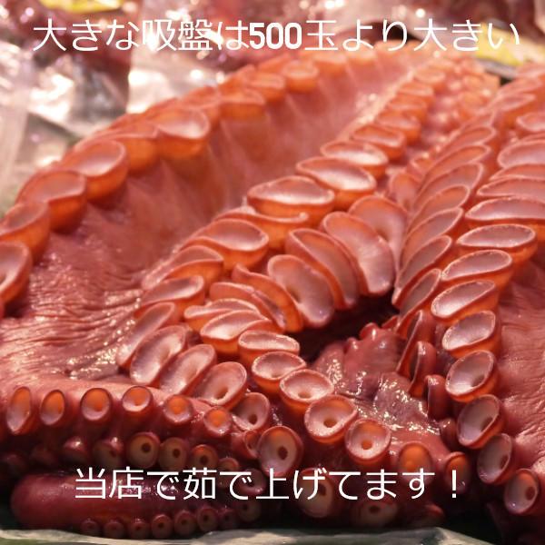 坂下商店特製BIGな煮ダコ(柔らかいですよ~)