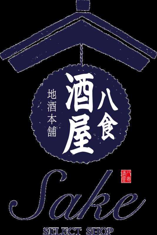 八食酒屋ロゴ (1).png