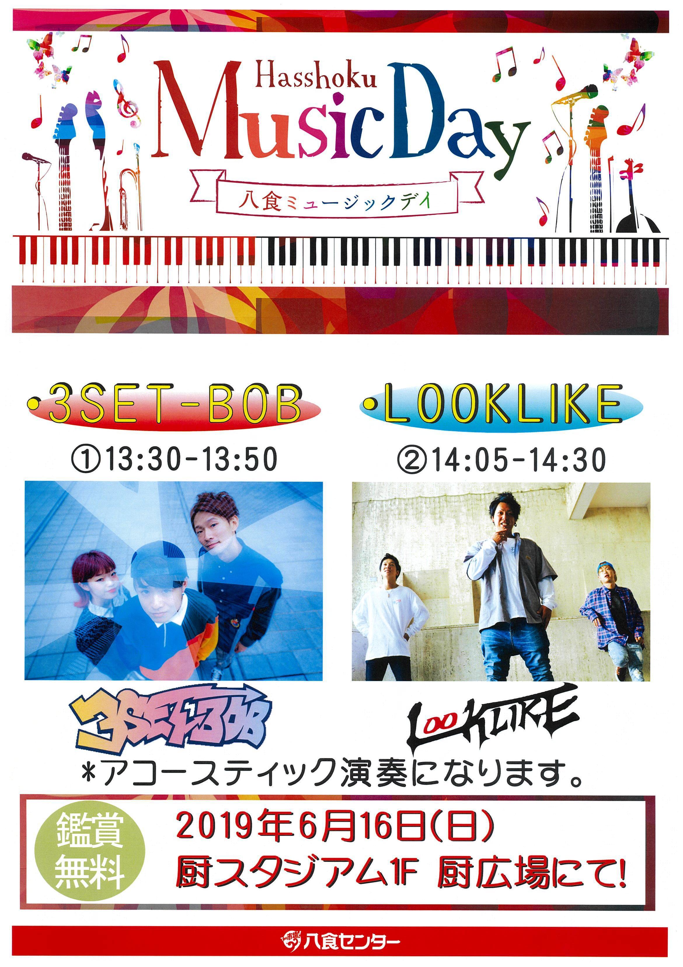 八食Music Day 【3SET-BOB・LOOKLIKE】 6/16