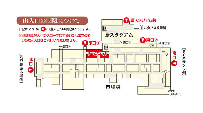 HP用2iriguchi_MAP.jpg