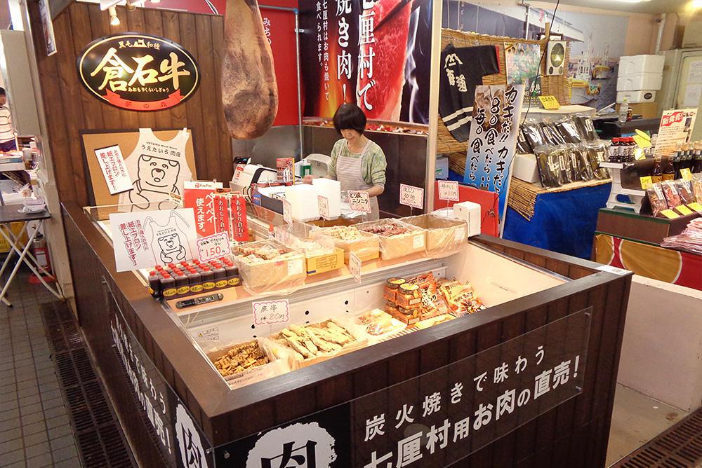 「肉や うえたいら 七厘村店」オープン!